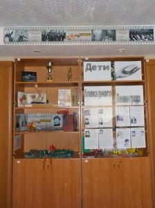 Работа музея школы