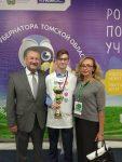 Кубок губернатора 2018