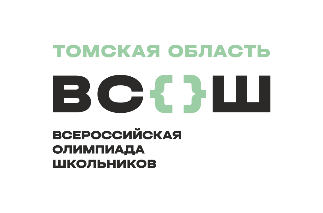 баннер ВсОШ Томская область